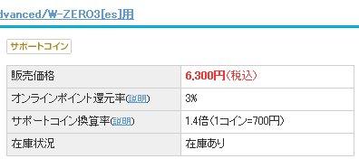 adoesubatteri-2.jpg