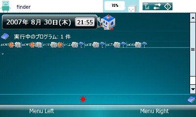 aoyoko.jpg