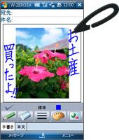 keyboard_img_05.jpg