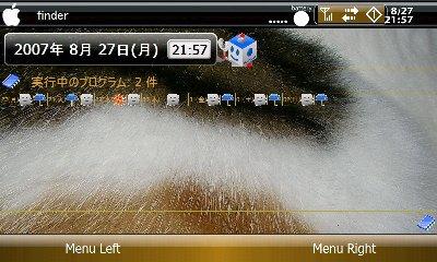 mikeyoko.jpg