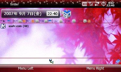 red_yoko.jpg