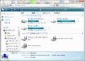 Vista SP2へのアップデート -14-