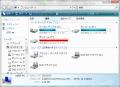 Vista SP2へのアップデート -15-