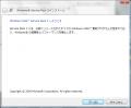 Vista SP2へのアップデート -7-