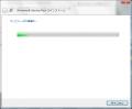 Vista SP2へのアップデート -9-