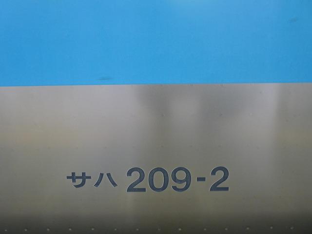09/11/21・撮影分 -41-
