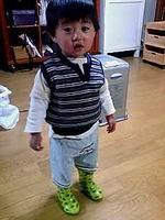 かえるの長靴