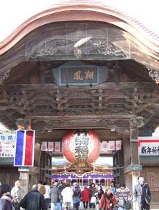 竹駒さん1
