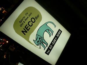 NECO1