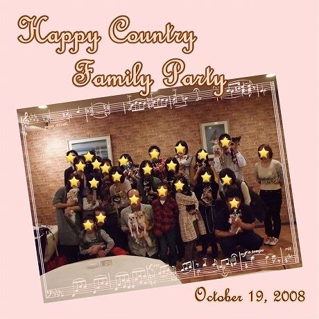 2008-10-19-90.jpg
