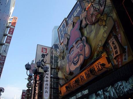 2008-11-23-32.jpg