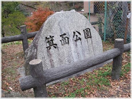 2008-11-30-01.jpg