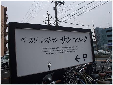 2009-02-22-06.jpg