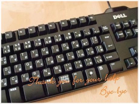 2009-03-19-02.jpg