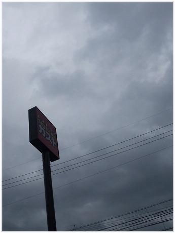 2009-03-22-13.jpg