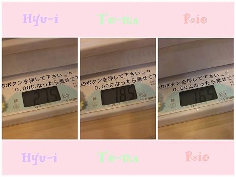 2009-05-30-13.jpg
