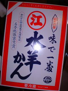 20091218194032.jpg