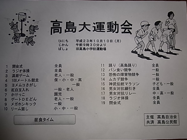 RIMG0041_20111010161124.jpg