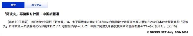 awamaru_R.jpg