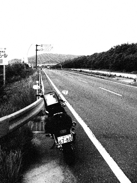howtogoordistance144.jpg