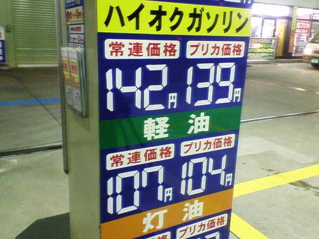 20061030162522