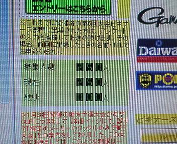 20070126201825