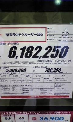 20070929173132
