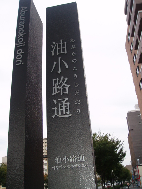 20081102 024