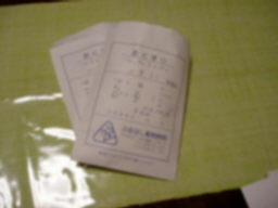 P8020029.jpg