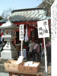 かなり山の上の神社