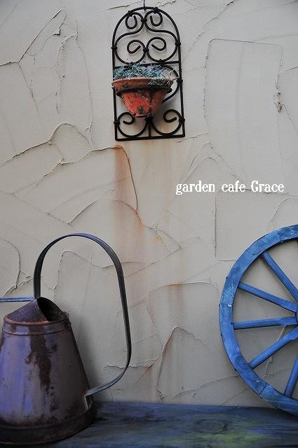 2008.11.23(ガーデンカフェグレイス) 027