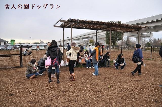 2009.1.24(Hola!舎人公園) 236