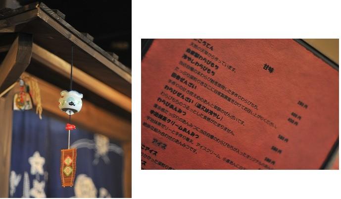 2009.7.25(犬茶屋本舗) 006