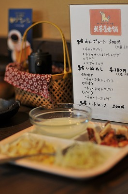 2009.7.25(犬茶屋本舗) 048