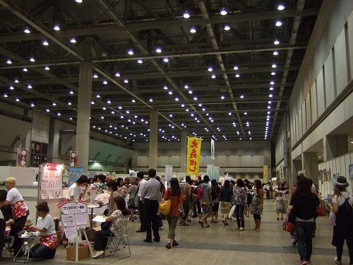 2009.8.8(癒しフェア) 070
