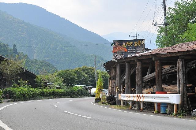 2009.8.29(名栗湖カヌー体験) 296
