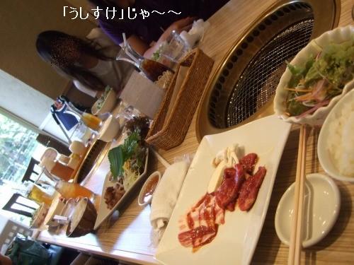 2009.9.6(お台場うしすけ) 008