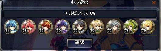 ( ´,_ゝ`)2