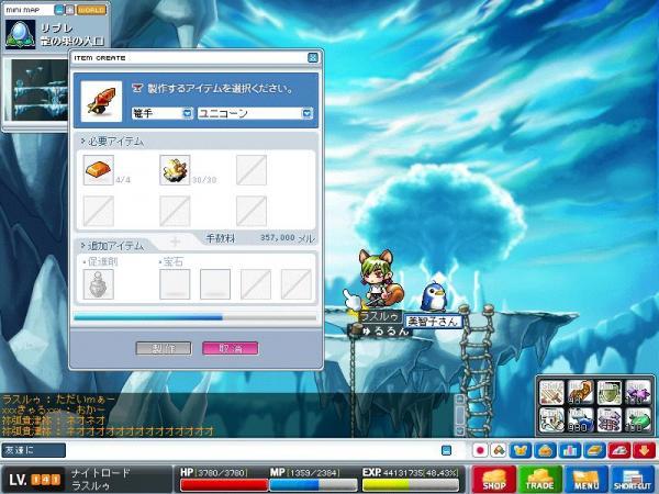 Maple32.jpg