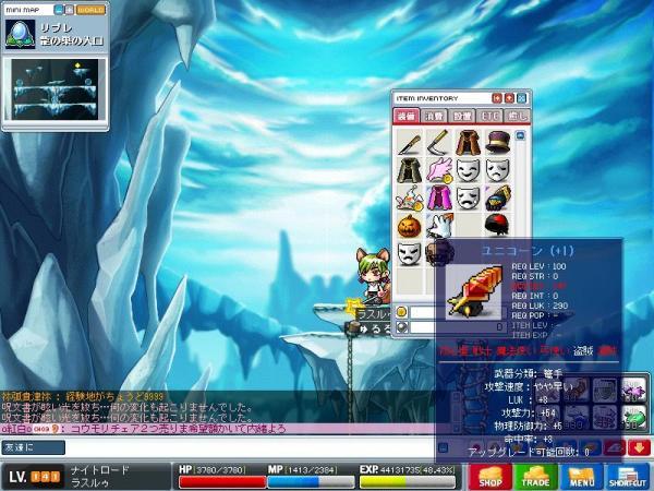 Maple35.jpg