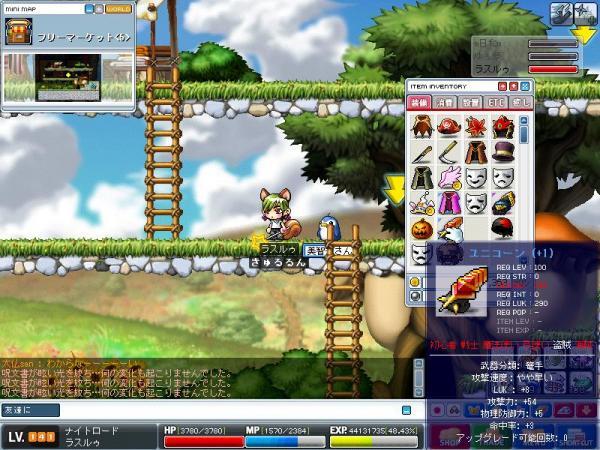 Maple37.jpg