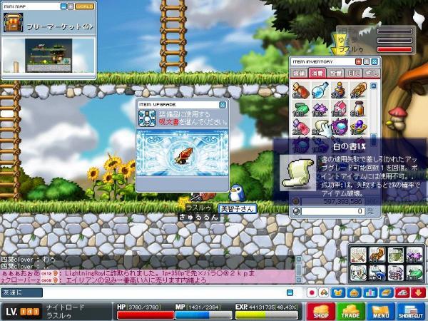 Maple38.jpg