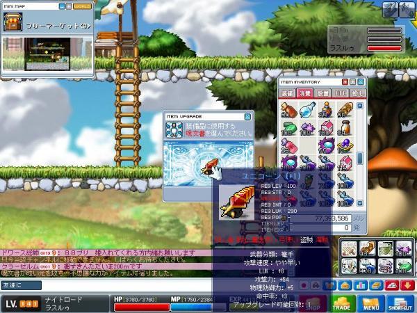 Maple43.jpg