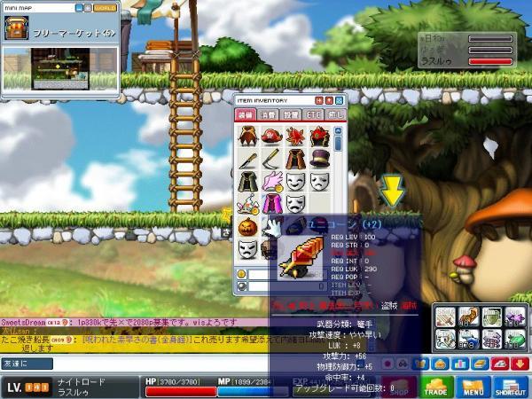 Maple45.jpg