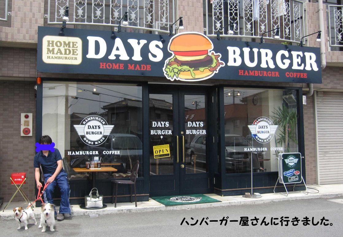 s_ハンバーガー
