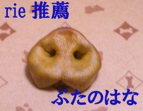 s_子分3