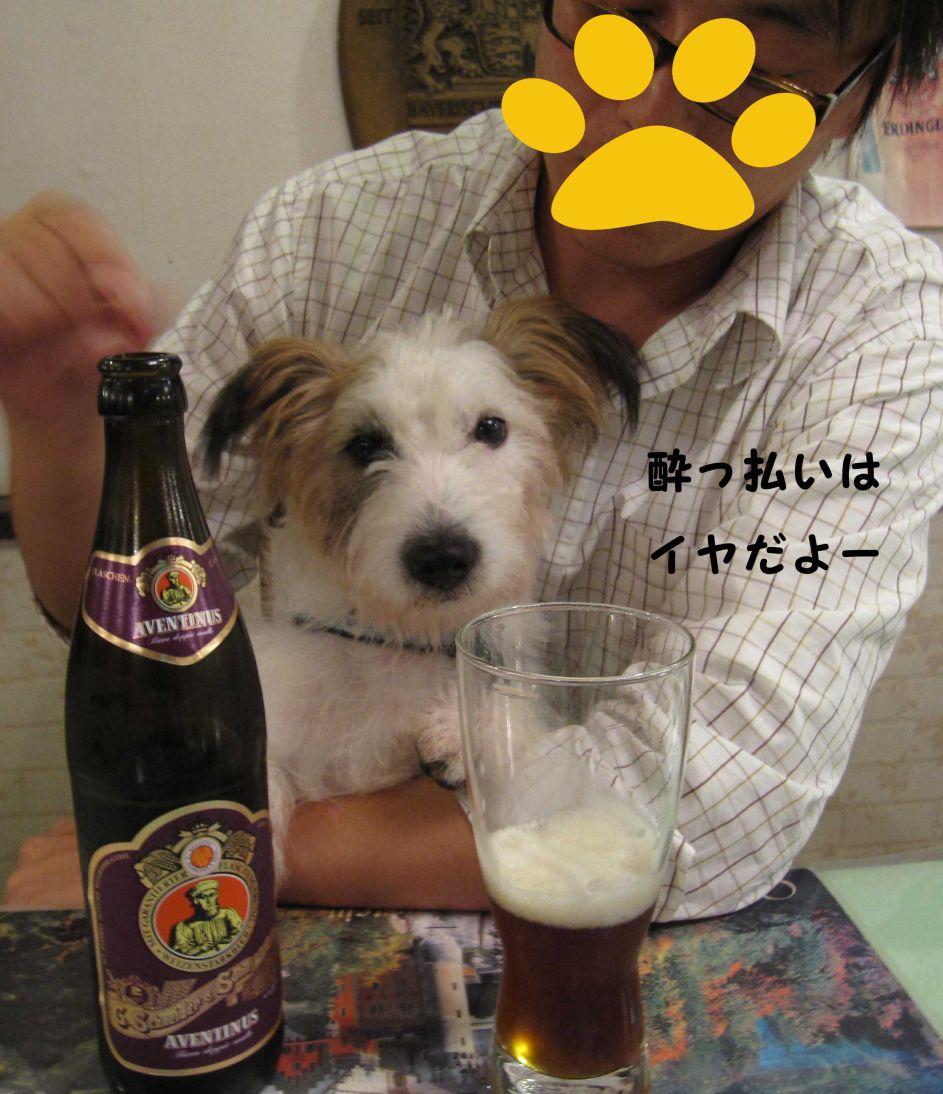 s_nobu飲む