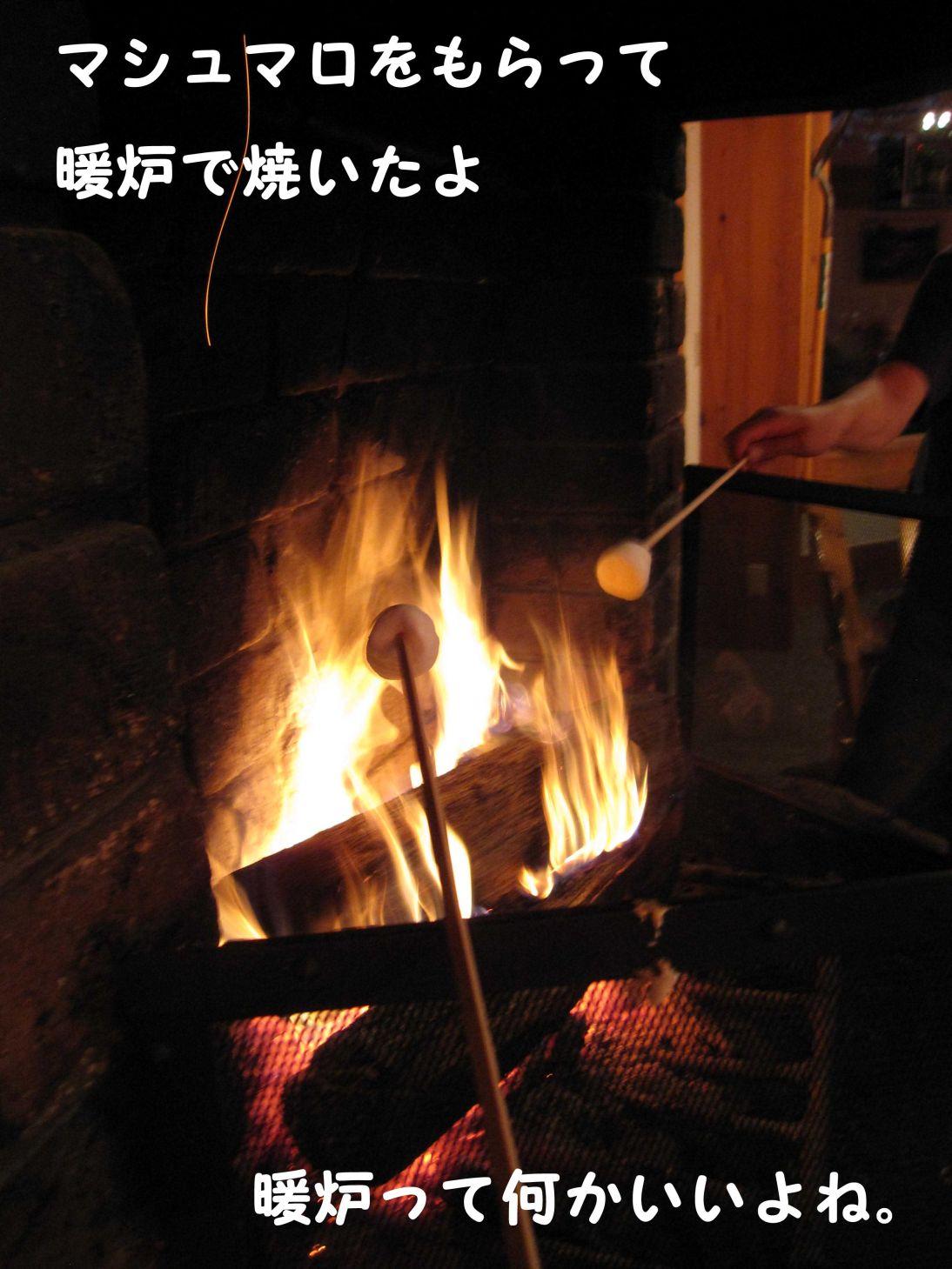 s_マシュマロ