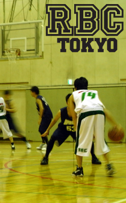 RBCtokyo