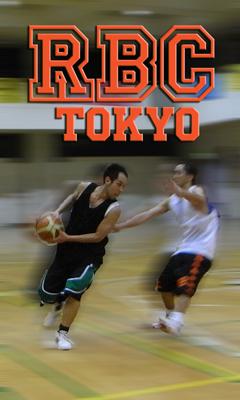 RBC東京 '09